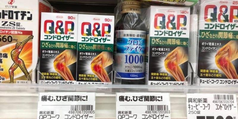 Thuốc đau nhức xương khớp Kowa Nhật Bản