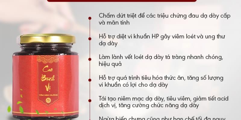 Cao Bình Vị Tâm Minh Đường - Thuốc chữa đau dạ dày tốt nhất hiện nay