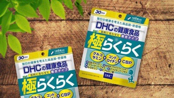 Thuốc Glucosamine DHC