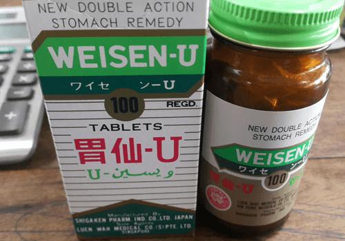 Thuốc trào ngược dạ dày của Nhật Bản Weisen U