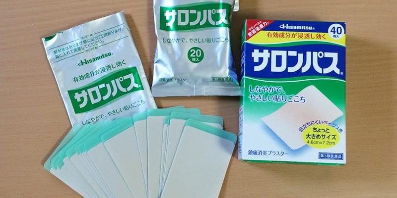 Miếng dán đau lưng Salonpas của Nhật Bản